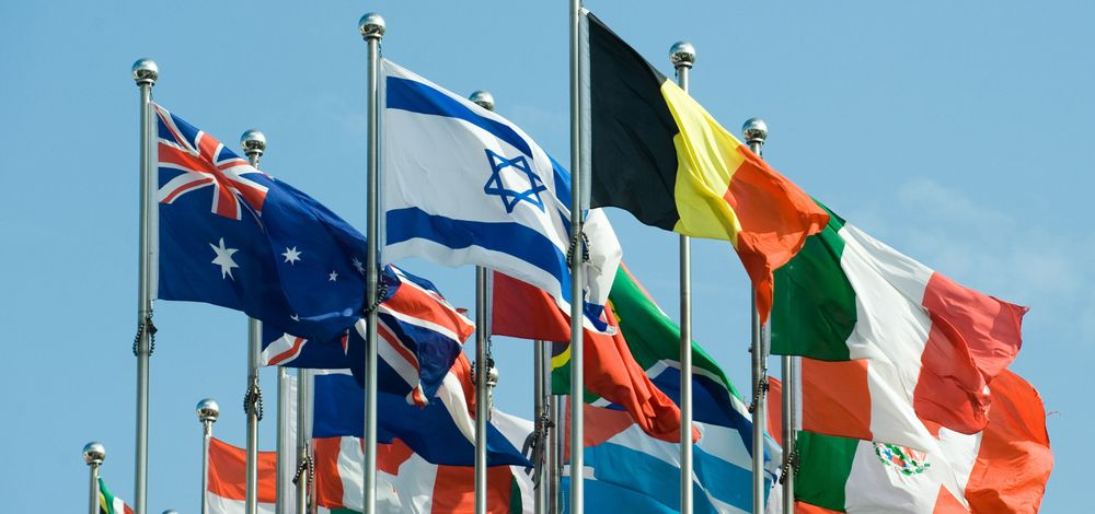 Israel's flag flies among the flags of other nations